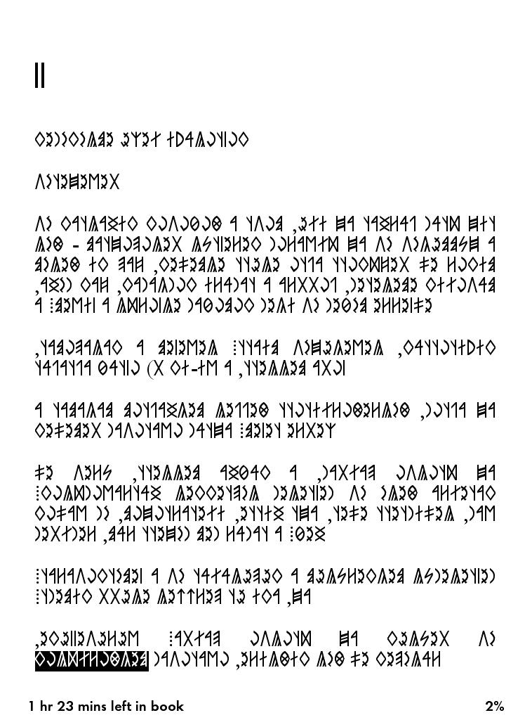 screenshot_2016_08_12T20_00_52+0200